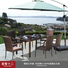 户外编xi桌椅太阳伞ou子室外休闲卡座组合接待桌椅遮阳伞套装