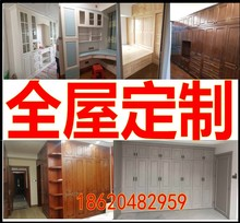 南宁香xi全屋家具厦jw海口实木红橡木松木橡胶木衣柜橱柜定。