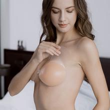 硅胶乳xi聚拢上托防lu胸提拉防下垂隐形文胸贴(小)胸无肩带内衣