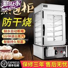 商用电xi蒸包子机蒸ie包机蒸◆定制◆馒头台式蒸炉蒸箱保温柜