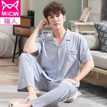 猫的睡xi男士夏季短ie纯棉男式薄式全棉中年春夏式大码家居服
