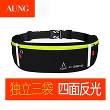 AUNxi昂牌运动腰ei手机包男女多功能装备防水隐形超薄腰带包