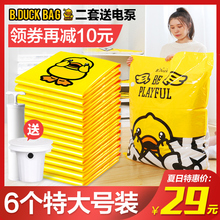 加厚式xi真空压缩袋ei6件送泵卧室棉被子羽绒服整理袋