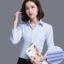 女士长xi商务衬衫白ei纹修身免烫职业装V领显瘦大码工装衬衣