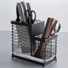 家用不xi钢刀架厨房ti子笼一体置物架插放刀具座壁挂式收纳架