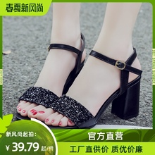 粗跟高xi凉鞋女20ti夏新式韩款时尚一字扣中跟罗马露趾学生鞋