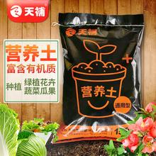 [xiaqin]通用有机营养土养花泥炭土
