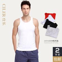 仕乐男xi背心纯棉宽si内穿男式圆领薄式无袖打底跨栏夏季汗衫