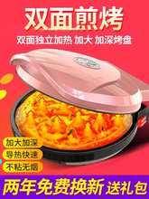 新式 xi饼铛家用双ku。烙饼锅蛋糕煎烤机煎饼锅薄饼机。