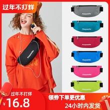 运动腰xi女跑步手机la外防水马拉松健身装备隐形薄式(小)腰带包