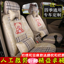 定做套xi包坐垫套专ua全包围棉布艺汽车座套四季通用