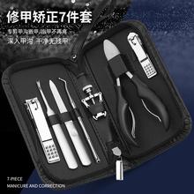 [xiehua]甲沟专用指甲刀嵌甲矫正器