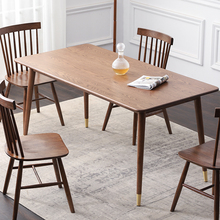 北欧家xi全实木橡木ua桌(小)户型餐桌椅组合胡桃木色长方形桌子