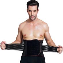 男士收xi带束腰带减ej塑腰带减啤酒肚子瘦身塑身衣腰封夏季薄