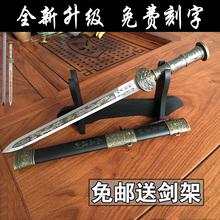 龙泉凯轩刀剑摆件不xi6钢(小)短剑an电视柜家居镇宅宝剑未开刃
