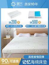 记忆棉xi垫床褥加厚su舍单的榻榻米垫子慢回弹软酒店海绵床垫
