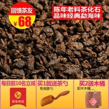 老班章xi茶碎银子普ng老茶头散茶500g古树糯米香茶化石