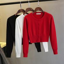 新式韩xi高腰(小)外套ng领长袖修身显瘦纯色短式针织衫开衫薄式