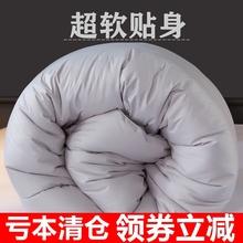 超柔软xi孔被春秋被ng全棉被子冬被加厚学生棉被芯单双的冬被