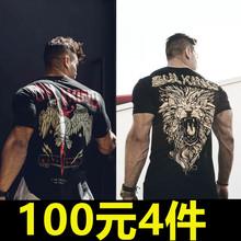 夏季速xi短袖男显肌ngT恤跑步训练运动T恤男圆领狗兄弟健身衣