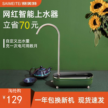 大桶装xi抽水器家用ng电动上水器(小)型自动纯净水饮水机吸水泵