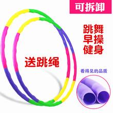 宝宝xi儿园专用(小)ng料圈(小)号初学者 (小)朋友宝宝玩具圈