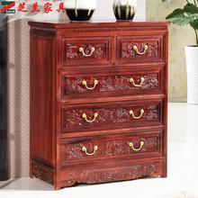 新中式xi樟木五斗柜ng木三斗柜收纳抽屉柜卧室仿古储物柜子