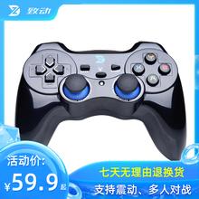 致动Vxi无线蓝牙有ng游戏手柄PC电脑steam安卓模拟器Swtich任天堂n