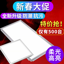 集成吊xiled灯 ui生间灯铝扣板嵌入式30x30x60x300x600平板灯