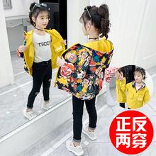 女童外xi秋冬装20di式洋气加厚公主百搭薄式中大童休闲宝宝上衣