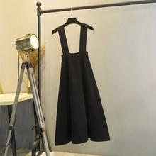 减龄学xi风新式秋冬ri高腰显瘦过膝长式黑色针织连衣裙