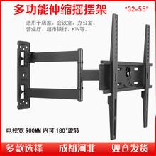 通用伸xi旋转支架1ri2-43-55-65寸多功能挂架加厚