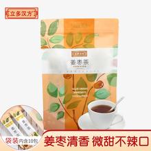 女性月xi期生理期大ei糖姜茶黑糖姜枣茶枸杞茶玫瑰茶 (小)袋装