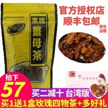 黑金传xi台湾黑糖姜ei糖姜茶大姨妈生姜枣茶块老姜汁水(小)袋装