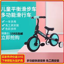 妈妈咪xi多功能两用ei有无脚踏三轮自行车二合一平衡车