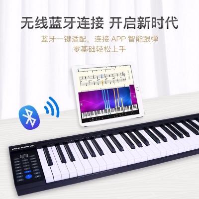 [xindaishe]便携式电子钢琴智能钢琴力度88键
