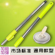 通用杆xi压自动替换le锈钢不带桶单个托把拖布免手洗