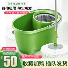 3M思xi拖把家用一le通用免手洗自动甩干墩布懒的拖布