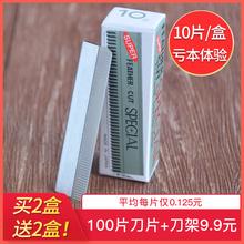 专业修xi刀片刮眉刀an初学者套装全套眉笔安全型包邮