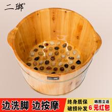 香柏木xi脚木桶按摩le家用木盆泡脚桶过(小)腿实木洗脚足浴木盆