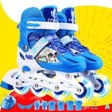 溜冰鞋xi童初学者轮le(小)学生(小)孩旱冰鞋直排轮闪光可调