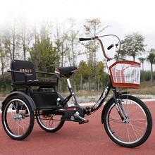 骑的老xi(小)型代步脚ge轮车脚踏防侧翻省力老年自行车迷你轻便