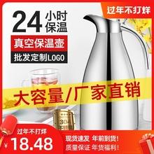 保温壶xi04不锈钢ou家用保温瓶商用KTV饭店餐厅酒店热水壶暖瓶