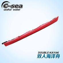 新式5.2海皮xi4洋舟滚塑ou皮划艇独木舟双的