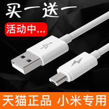 �m用于(小)米�t米通用����7快充�W充notexi18 notymax�t米5plus