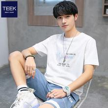 �棉男士xi1恤短袖2ty季新款 冰�z青少年冰感潮牌薄款夏�b上衣服