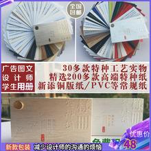 新款特�N���g�名片���Cxi10凹凸Uty印刷工����悠�。