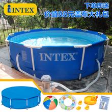 正品INTEXxi4型�和�成ty水池�e墅�B�~池加厚加高