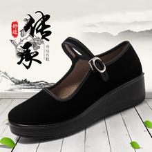 厚底老北京布鞋女鞋xi6��鞋�涡�ty秋款黑布鞋酒店上班工作鞋