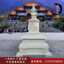 石雕�h白玉xi2塔寺院功ty雕塑石雕�^音大型宗教白塔